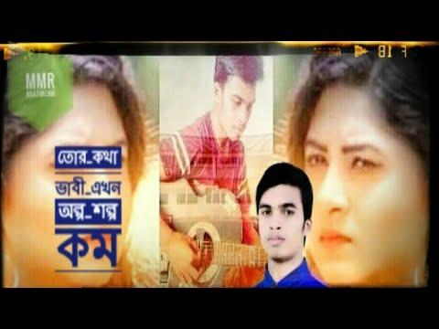 new-bangla-sad-song-2019-😢-masud-rana- -official-song.