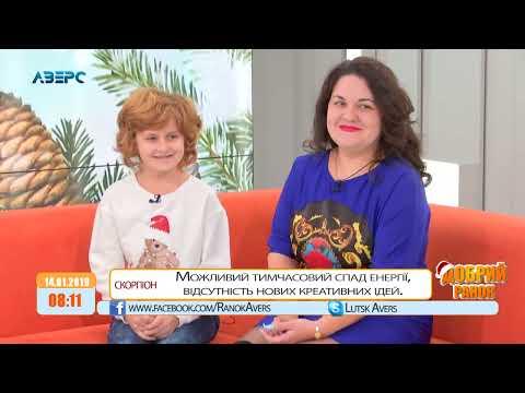 ТРК Аверс: ДОБРИЙ РАНОК Софія Осипенко конкурсантка  14 01