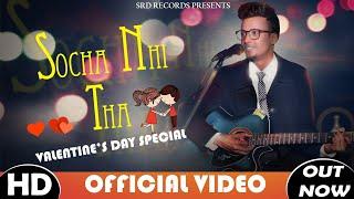 Socha Nhi Tha Ravi Free MP3 Song Download 320 Kbps