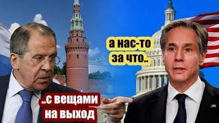 Терпение ЛОПНУЛО! Россия готова ЗАПРЕТИТЬ США пользоваться дипломатической собственностью...