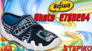 Детские текстильные мокасины Befado Skate 273X204. Видео обзор от WWW.STEPIKO.COM