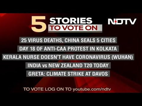 Five Top Stories Of January 24, Pick The Story You Want To Follow On NDTV 24X7
