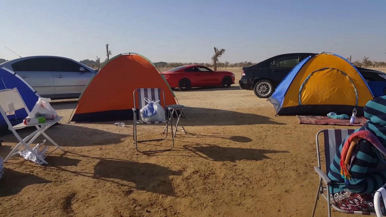al-qudra-camping
