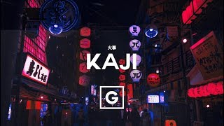 Japanese Type Beat - ''Kaji''