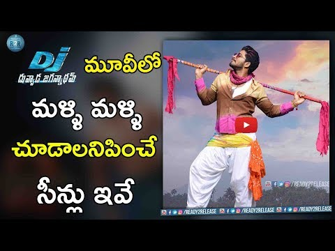 Duvvada Jagannadham Movie Highlights...