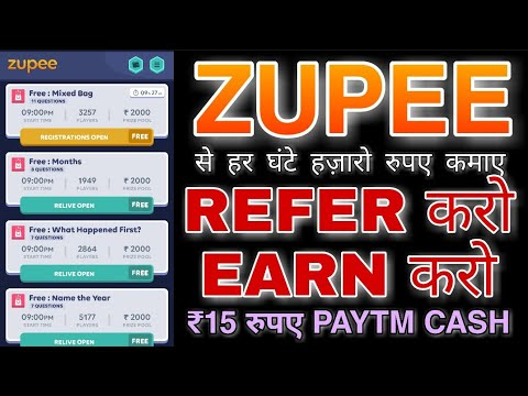 Repeat Fraud Paytm Websupport Dashboard 😤| 49 rs  Scam by
