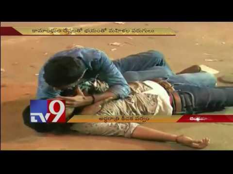 Bengaluru witnesses mass molestation of women in police presence in New Year Celebrations - TV9