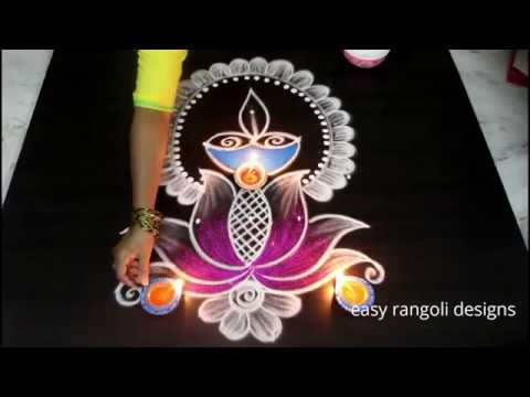 Latest Diwali Diya rangoli with Lotus and kolam designs 2018 || Deepavali muggulu