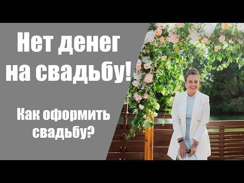 Арка в стиле рустик своими руками