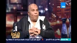 طارق عبد الجابر الاعلامي الاخواني التائب يبدأ كلامه بشكر الرئيس السيسي