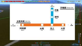 【A列車で行こう9v4】#03 我田引鉄