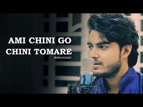 Ami Chini Go Chini Tomare - Raj Barman | Unplugged | Rabindra Sangeet