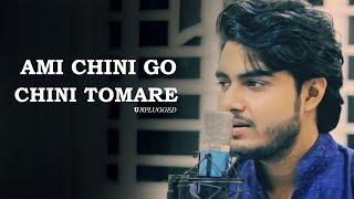 Ami Chini Go Chini Tomare Raj Barman | Unplugged | Rabindra Sangeet