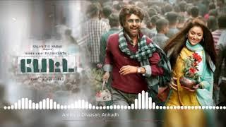 Aaha Kalyanam - Petta in 8d audio 8d tamil music