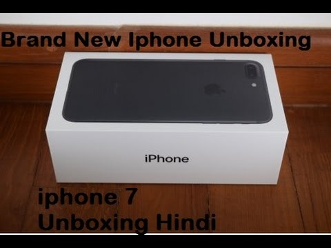 iphone-7-unboxing-hindi
