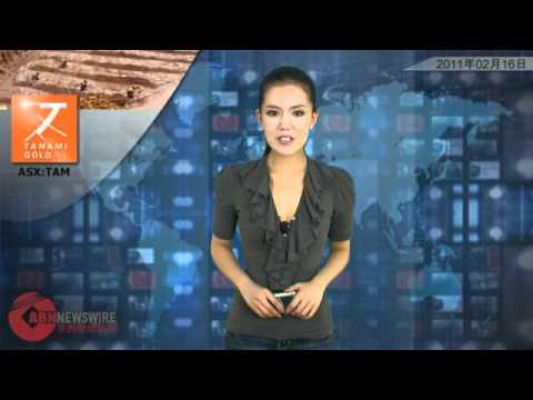 China Magnesium Corp (ASX:CMC): ABN Newswire Video Feb 16, 2011
