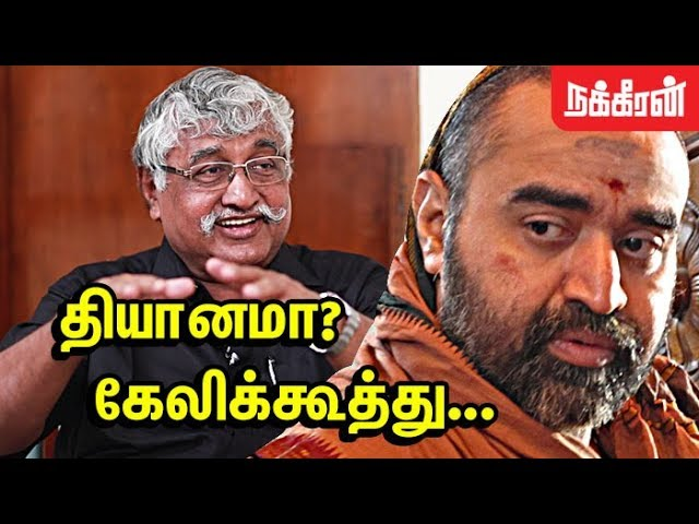 Suba Vee Interview     Suba Veerapandian is the author of Karunchattai Tamilar a bimonthly  magazine  He has written around 21 books in the field of Tamil literature   politic