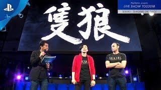 2019年3月22日に発売が決定した「SEKIRO」。フロム・ソフトウエアが挑む...