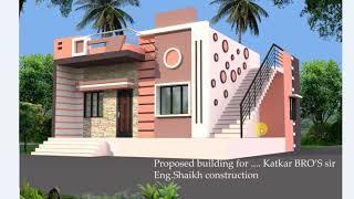 Small Home Front Design Ground Floor/single Floor House Design