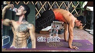 """3ท่า กล้ามท้อง Six pack""""  #ไม่ง้อยิมไม่ง้ออุปกรณ์ E p 2"""