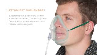 Intersurgical EcoLite™ взрослая кислородная маска