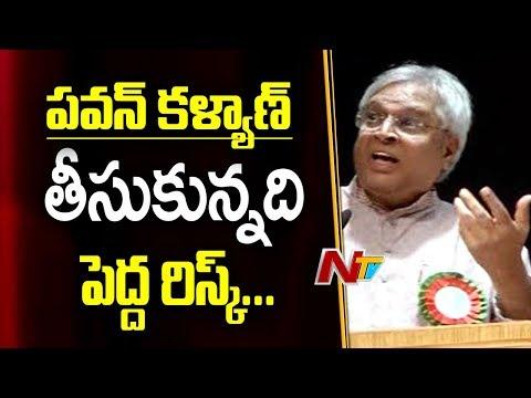 Undavalli Arun Kumar Speech at IYR's Evari Rajadhani Book Launch    NTV