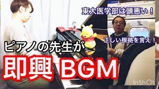 【コンギョおじさん】新三郷の正しいコンギョおじさんに即興BGMつけてみた。 thumbnail