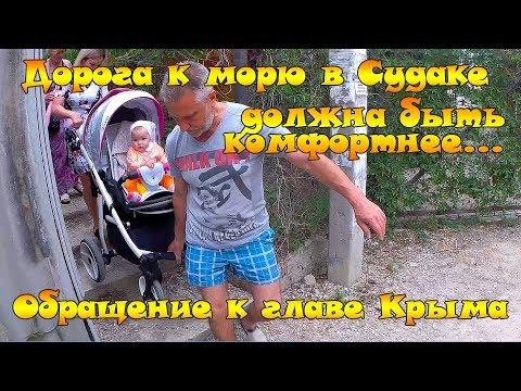 Обращение к Аксёнову!