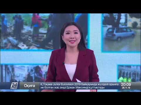 Выпуск новостей 20:00 от 25.11.2019