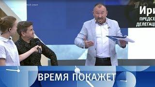 Украина как оружие. Время покажет. Выпуск от 28.05.2018