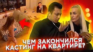 Может ли ИНСТАЧИКА быть ВЕРНОЙ?! ПРОВЕРКА на ВЕРНОСТЬ! | Vika Trap