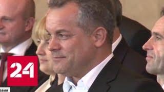 """Схема """"Русский Ландромат"""": В Молдавии накануне выборов назревает криминальный скандал - Россия 24"""
