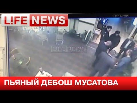 Пьяный дебош хоккеиста «Авангарда» Игоря Мусатова попал на видео