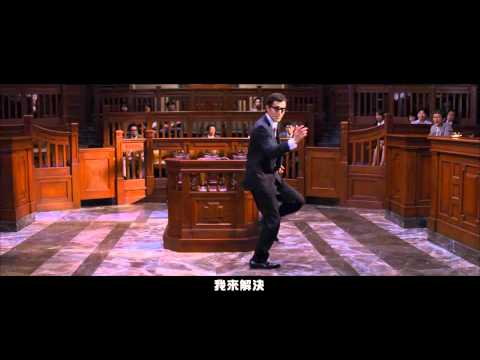搵鬼打官司 (A Ghost of a Chance)電影預告