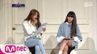 [ENG sub] [6회] ♬Instagram - 아아(혜정u0026민니) @중간점검 컴백전쟁 : 퀸덤 6화