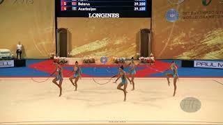 United States of America (USA) - 2018 Rhythmic Worlds, Sofia (BUL) - Qualifications 5 Hoops