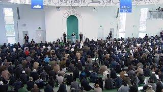 Проповедь Хазрата Мирзы Масрура Ахмада (17-11-2017)