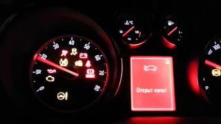 Двигатель заводиться и сразу глохнет. Astra J(, 2013-03-15T05:13:39.000Z)