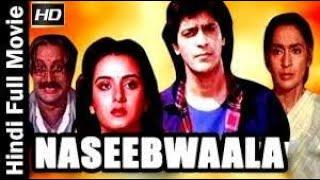 नसीबवाला     Naseebwaala  - Full HD Hindi Movie    Chunky Pandey, Nutan Behl, Farah,