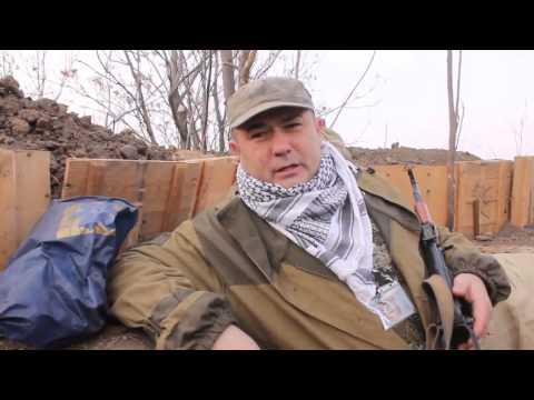 Киевская хунта -