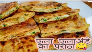 How to make egg recipe at home easily ll egg paratha ll SuperbSisters ll
