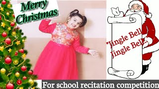 Jingle Bell. Christmas Song for Children. Our favourite Christmas song for kids with lyrics.