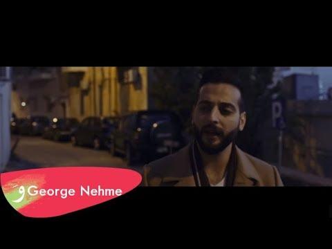 George Nehme - Btetzakari [Official Music Video] (2018) / جورج نعمه - بتتذكري
