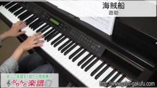 使用した楽譜はコチラ http://www.print-gakufu.com/score/detail/64595/