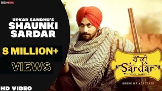Upkar Sandhu - Shaunki Sardar | Official Video | Latest Punjabi Song