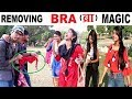 FUNNIEST MAGIC Prank on Girls with a Magic Trick,Prank in india,FunkyTV
