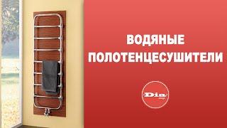 видео Купить Полотенцесушители водяные в Москве