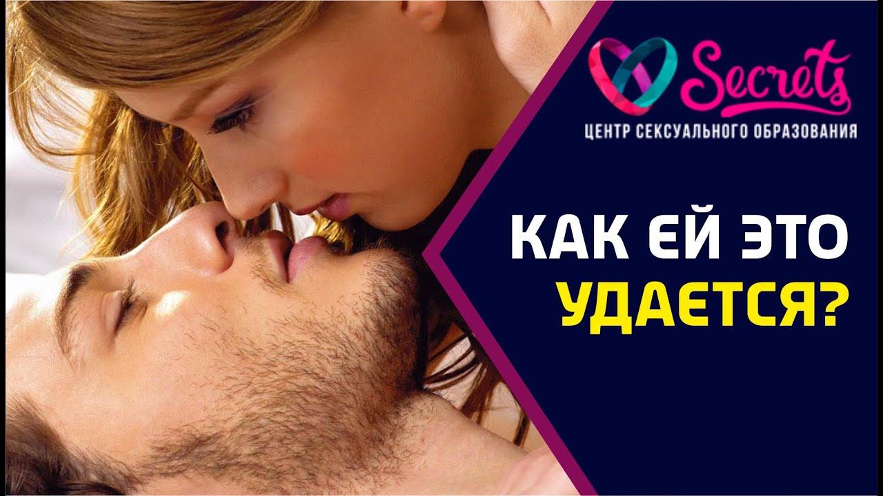 Доставить женщине оргазм обучающее видео