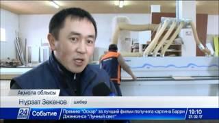 Целиноград ауданындағы жиһаз цехы жылына 12 мың дана жиһаз құрастырып отыр