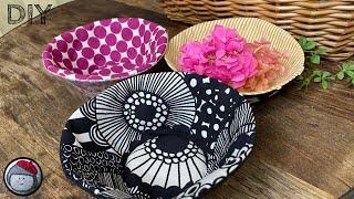 手縫いで作る布のお皿